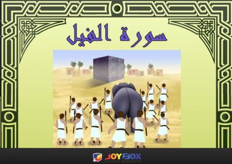 Companions of the Elephant