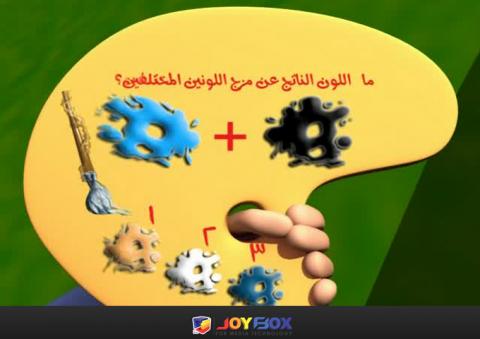 Puzzles Series